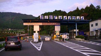 比叡山料金所