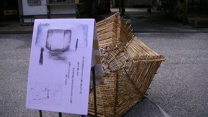 葦の作品です