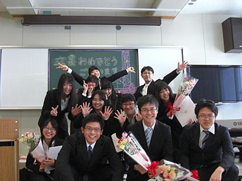 13 3/1 愛 卒業