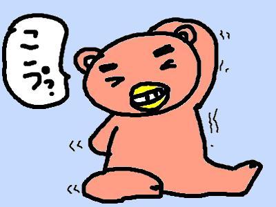 snap_tabutabu0321_2010115161331.jpg