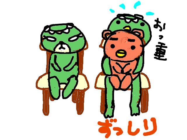 snap_tabutabu0321_20102618227.jpg