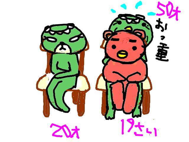 snap_tabutabu0321_201026183836.jpg
