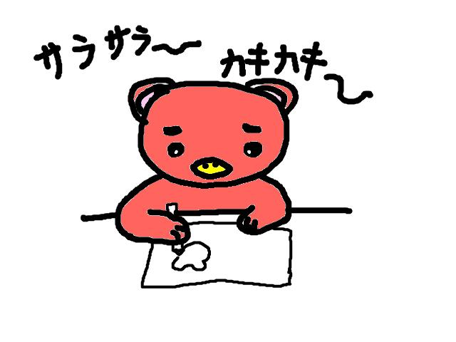 snap_tabutabu0321_201051212034.jpg