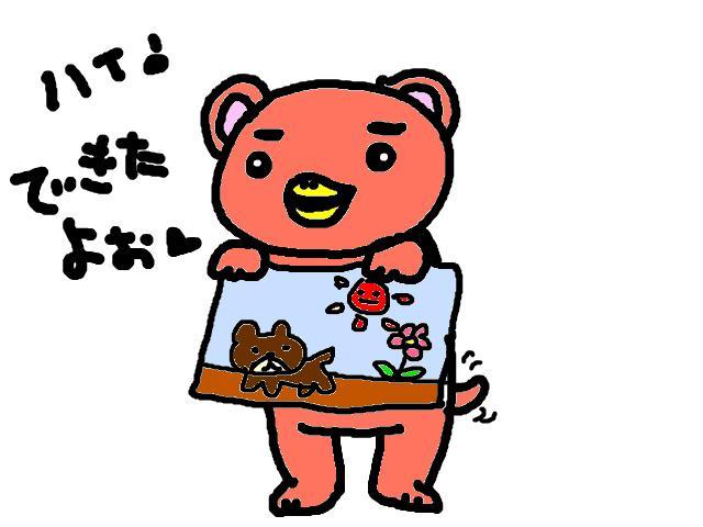 snap_tabutabu0321_201051212726.jpg