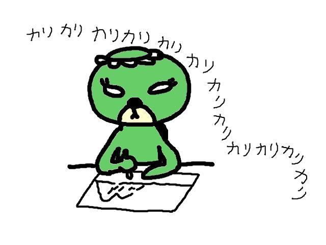 snap_tabutabu0321_201051213424.jpg
