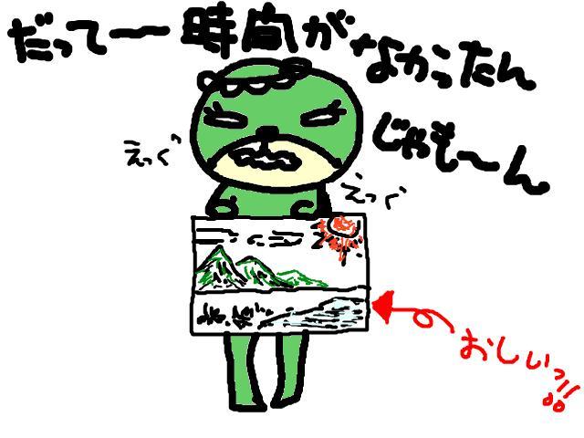snap_tabutabu0321_20105121440.jpg