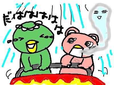 snap_tabutabu0321_20109113421.jpg