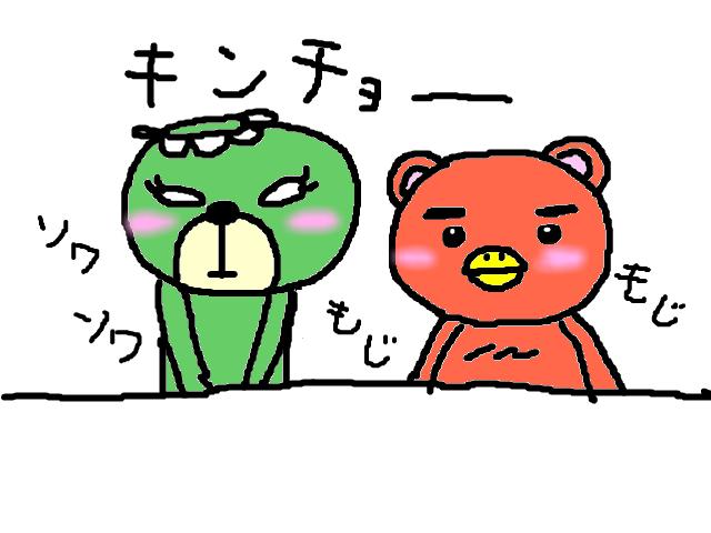 snap_tabutabu0321_201110322533.jpg