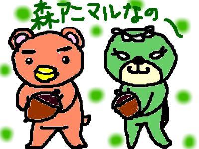 snap_tabutabu0321_2011652283.jpg