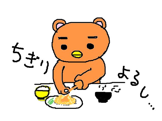 snap_tabutabu0321_20119521130.jpg