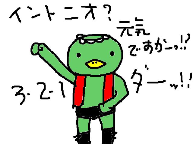 snap_tabutabu0321_201214224740.jpg