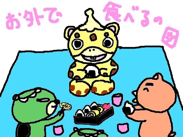 snap_tabutabu0321_201220205558.jpg