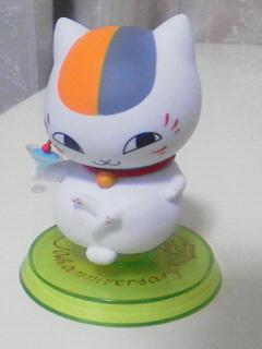 LaLa全サちびきゅんキャラニャンコ先生 (1)