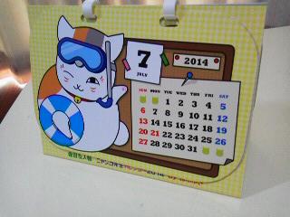 LaLa1月号付録カレンダー (3)