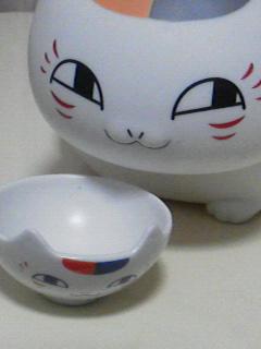 ニャンコ先生陶器4コレクション (7)