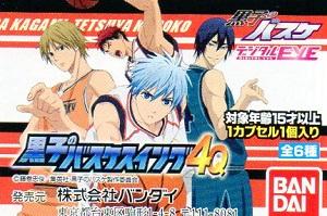 黒子のバスケスイング4Q冊子 (1)-1