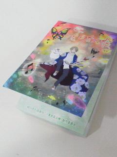 夏目音劇イベントガチャ (5)