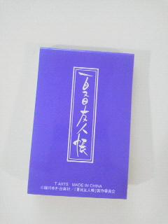 夏目音劇イベントガチャ (7)
