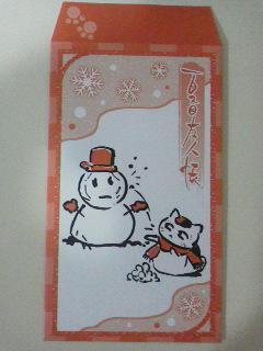 ニャンコ先生ポチ袋2013 (2)