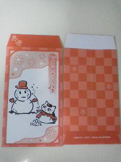 ニャンコ先生ポチ袋2013 (7)