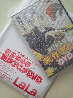 LaLa全サ新作アニメDVD (1)