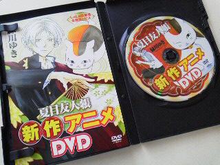LaLa全サ新作アニメDVD (2)