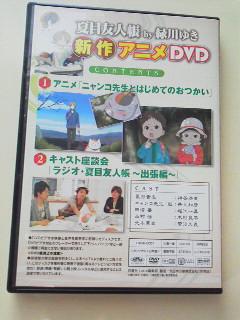 LaLa全サ新作アニメDVD (4)