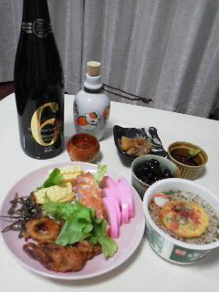 2014年正月のお酒 (1)