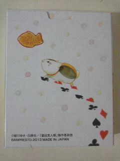 一番くじ「夏目」まんぷく絵巻D賞トランプ (3)