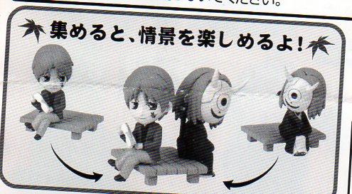 「夏目」人と妖コレクション2冊子2