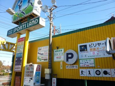 murayamasportsland_kanban