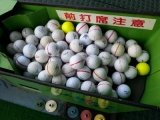 kanekogolfcenter_ball