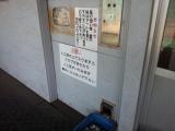 hamuragolfcenter_jihanki