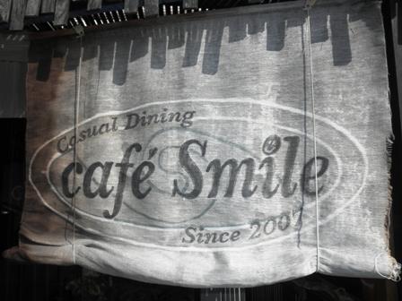 カフェ スマイル