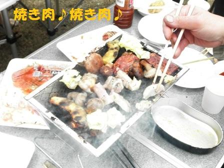 焼き肉で~す