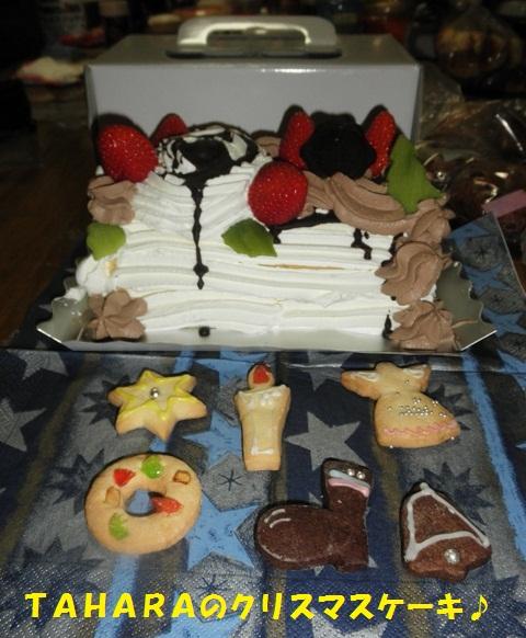 TAHARAのクリスマスケーキ!!