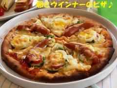 卵とウインナーのピザ!