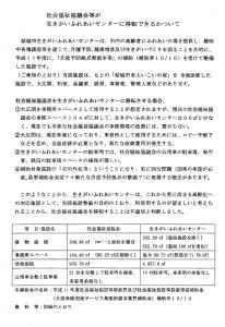 20100325_furoku_1.jpg
