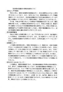 20100325_furoku_2.jpg