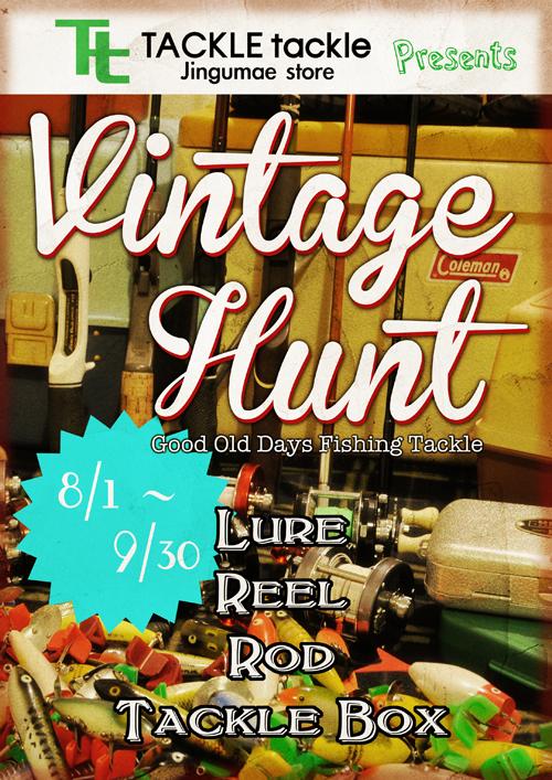 vintage hunt22