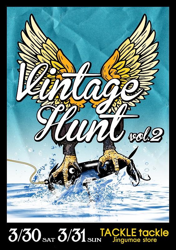 vintage hunt