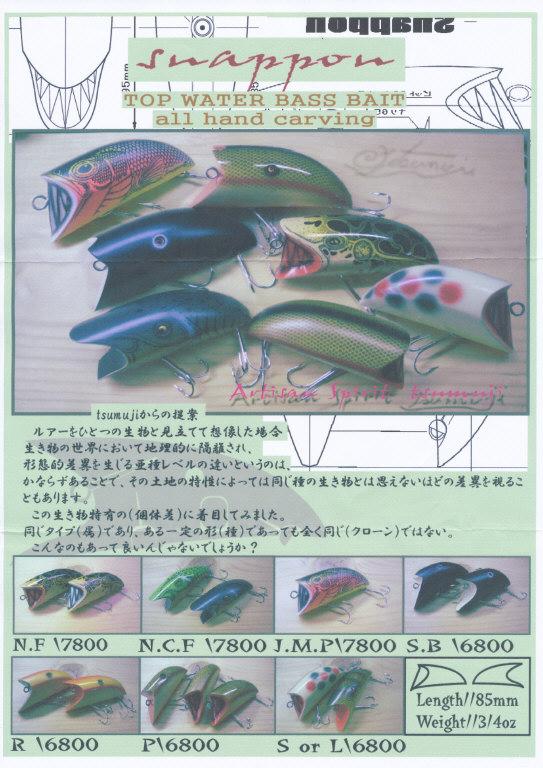 IMG_20130403152252.jpg
