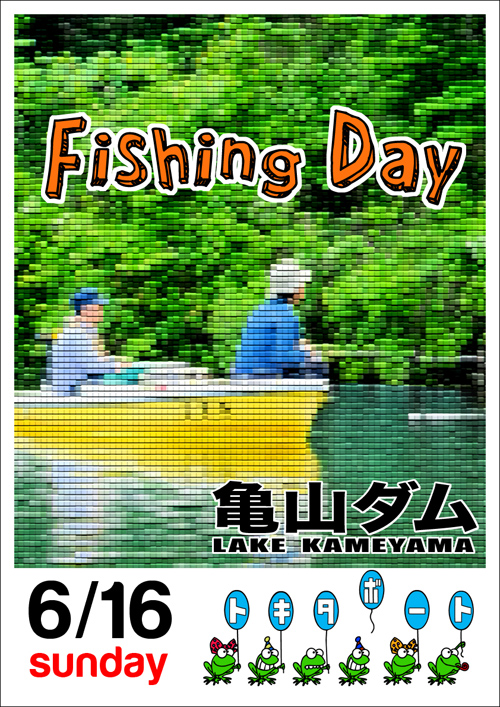 fishing_day_2013_2.jpg