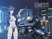 ghost in Shell
