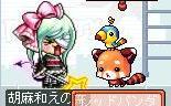 Maple100930_002048.jpg