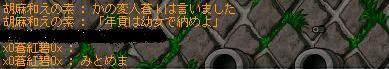 Maple101023_232458.jpg