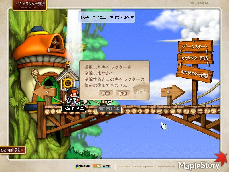 Maple110410_200034.jpg