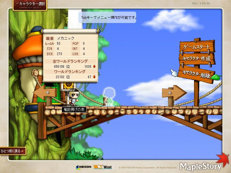 Maple110410_200114.jpg