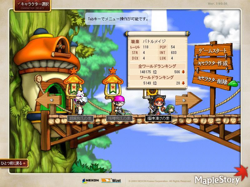 Maple110410_200121.jpg