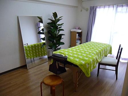 洋室(カーテン有り)